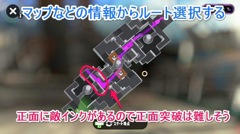 前線の上げ方はマップなどから判断